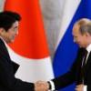 """Путин и Абэ решат, как и когда Япония купит активы """"Роснефти"""" и НОВАТЭКа"""