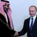 Эр-Рияд и Москва готовы договориться, вопрос – когда?