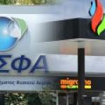 Socar приперла Афины к стенке в истории с продажей Desfa