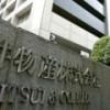 Японская Mitsui расширила энергетическое сотрудничество с Россией