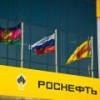«Роснефть» пересматривает контракты «Башнефти»