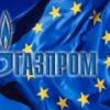 """Впервые """"Газпром"""" заключил так много краткосрочных контрактов с ПХГ Европы"""