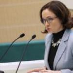ЦБ: Россия почти преодолела последствия шока от падения цен на нефть