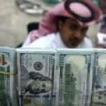 Саудовская Аравия определилась с суммой размещения облигаций