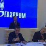 """""""Газпром"""" будет внедрять """"умные технологии"""" Schneider Electric"""