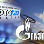 Транзитный контракт: российский-украинский спор в Стокгольмском арбитраже