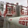 Urals презентуют в Лондоне в качестве эталонной нефти