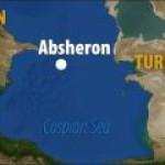 """Французская Total и азербайджанская SOCAR ищут финансирование проекта """"Абшерон"""""""