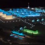 Программу создания российских технологий для нефтегаза в Арктике разработал Минпромторг