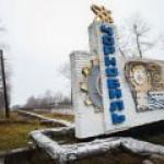 Украина все-таки хочет строить солнечные электростанции в Чернобыле