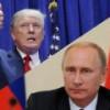 Кремль поздравил Трампа с победой в президентской гонке