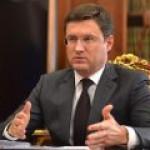 Новак: Мировой рынок газа находится в сложном положении