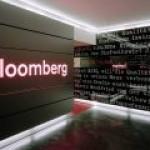 Агентство Bloomberg обновило тройку лидеров среди миллиардеров мира