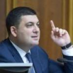 Украина готова ввести режим ЧП в энергетике страны