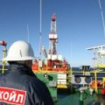 ЛУКОЙЛу удается замещать запасы только за счет залежей в России