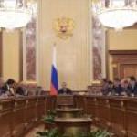 Правительство снова обсудит законопроекты о НДД в нефтяной отрасли