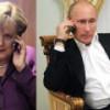 """Путин и Меркель сверили свои позиции по """"Северному потоку-2"""""""