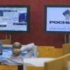 """Акции """"Роснефти"""" торгуются на максимумах за всю историю"""