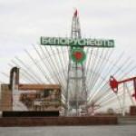 Иран заключил с Белоруссией бартерную нефтяную сделку