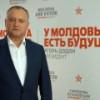 Додон решил законодательно запретить разработку сланцевых месторождений в Молдавии