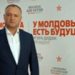 Молдавия, пользуясь ситуацией, просит у РФ большую скидку на газ