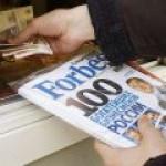 Forbes назвал богатейшего миллиардера среди россиян