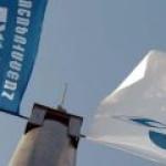 """""""Газпром"""" и Грузия вновь уперлись в проблему армянского газового транзита"""
