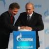 Путин сегодня запускает газопровод и два нефтепровода