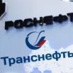 """""""Роснефть"""" намекнула «Транснефти», что теперь тарифы можно бы и снизить"""