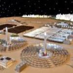 Крупнейшая в мире солнечная электростанция скоро вступит в строй
