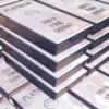 Новосибирские ученые нашли чем заменить платину в топливных элементах