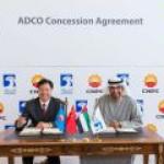 Китай приобрел 8% в концессии крупнейшей в ОАЭ нефтяной компании