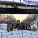 Украина прикинула экономический ущерб от блокады Донбасса
