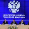 Минэнерго России не рискует поднимать ценовую планку на нефть