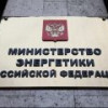 В России рассчитывают на новый газовый контракт с Украиной, в Киеве подсчитывают потери