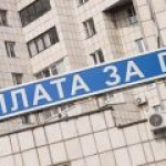 «Газпром»: долг российских потребителей за газ продолжил расти
