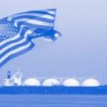 """""""Газпром"""" может выиграть от увеличения доли СПГ США на рынке Европы"""