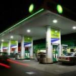 BP ворвалась на бензиновый рынок Мексики
