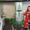 Крупнейшая в мире инновационная парковка-зарядка открылась в Осло