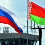 Белоруссия и Россия договорились о ценах на поставки газа