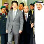 Саудовская Аравия решает свои экономические проблемы совместно с Японией