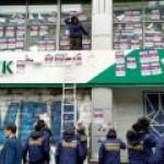 Госдума попросила ЕС пресечь акции против российских банков на Украине