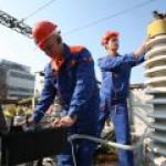 Совбез РФ предлагает ввести дополнительные меры по усилению энергобезопасности