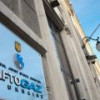 """Отделять ГТС Украины от """"Нафтогаза"""" будет Ротшильд"""