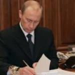 Путин подписал закон об акцизах на топливо