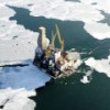 Замглавы Роснедр назвал объем запасов газа в российской Арктике