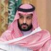 Власти Саудовской Аравии определились со временем IPO Saudi Aramco