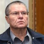 Улюкаев приступил к изучению официального обвинения