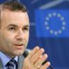 """Глава самой влиятельной фракции в ЕП призвал остановить проект """"Северный поток-2"""""""