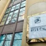 """АФК «Система» все еще надеется на отмену обеспечительных мер """"Роснефти""""?"""
